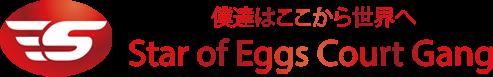 SECG Hachioji English Academy